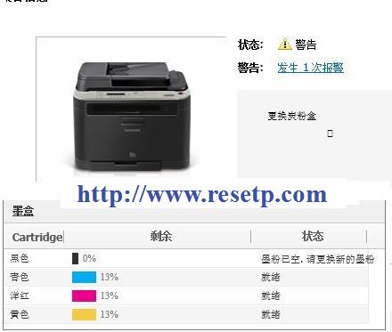 Samsung firmware repair reset