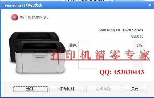 Reset chip samsung ml 1640 software