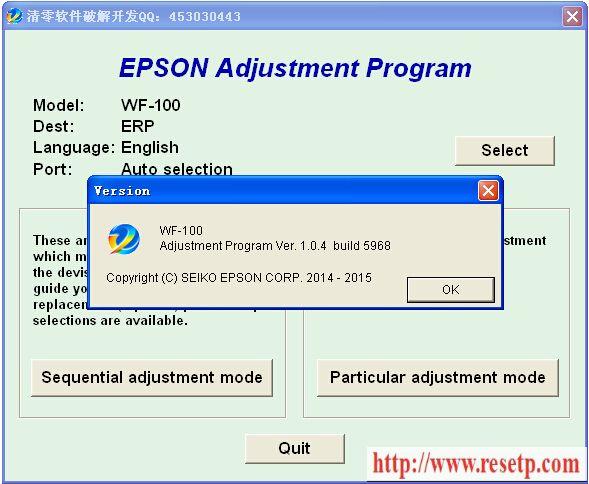 爱普生WF100清零软件 EPSON WF-100打印机维修软件调整程序